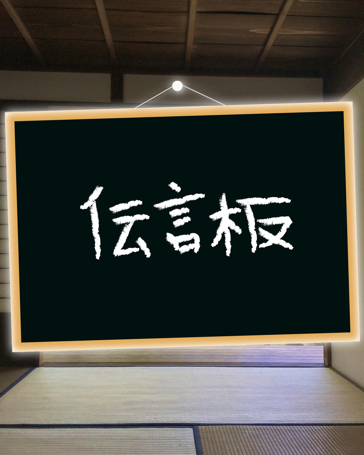 埼玉越谷 伝統工芸品 106巾小袖上衣裳整理 牡丹