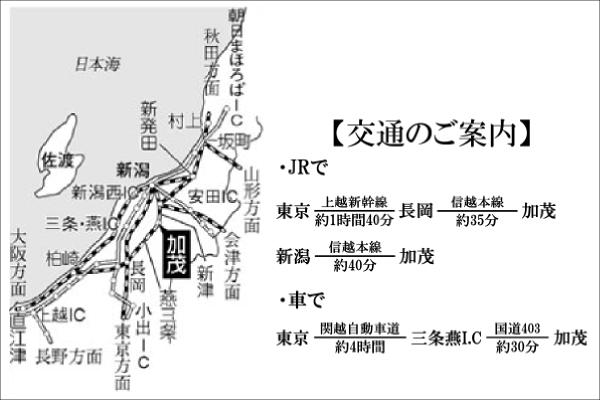 加茂の地図