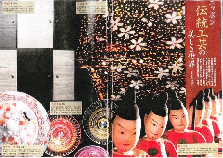 ★10月1日号 週刊文春に弊社作品の170巾組み箪笥「市松」が下記の文面で掲載されました