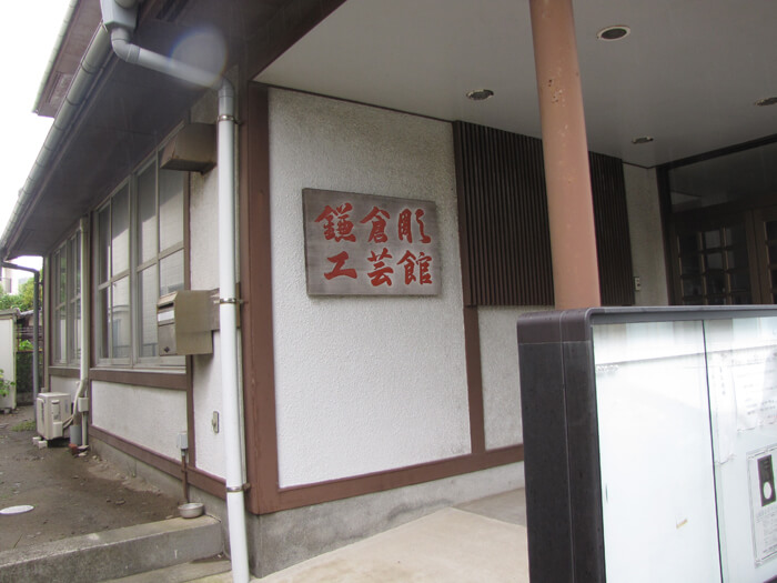 kamakura_008.jpg